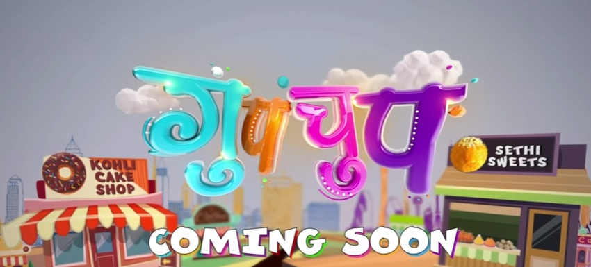 Gupp Chupp Serial SAB TV Cast | Timings | Wiki | Story | plot