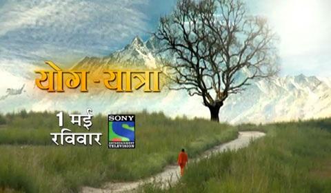 Yog Yatra Sony TV Show | Wiki | Plot | Cast | Timings | Dwiki