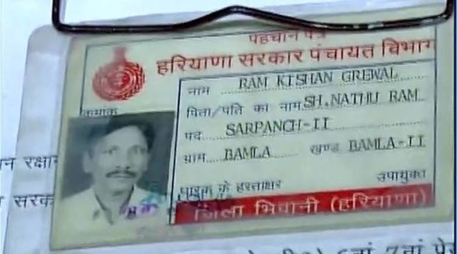Ram Kishen Grewal Wiki,Biography,Age,Date of Birth,Wife,Bio Info| Ex-Indian Solider Who Committed Suicide – Who is Ex Solider Committed Suicide?
